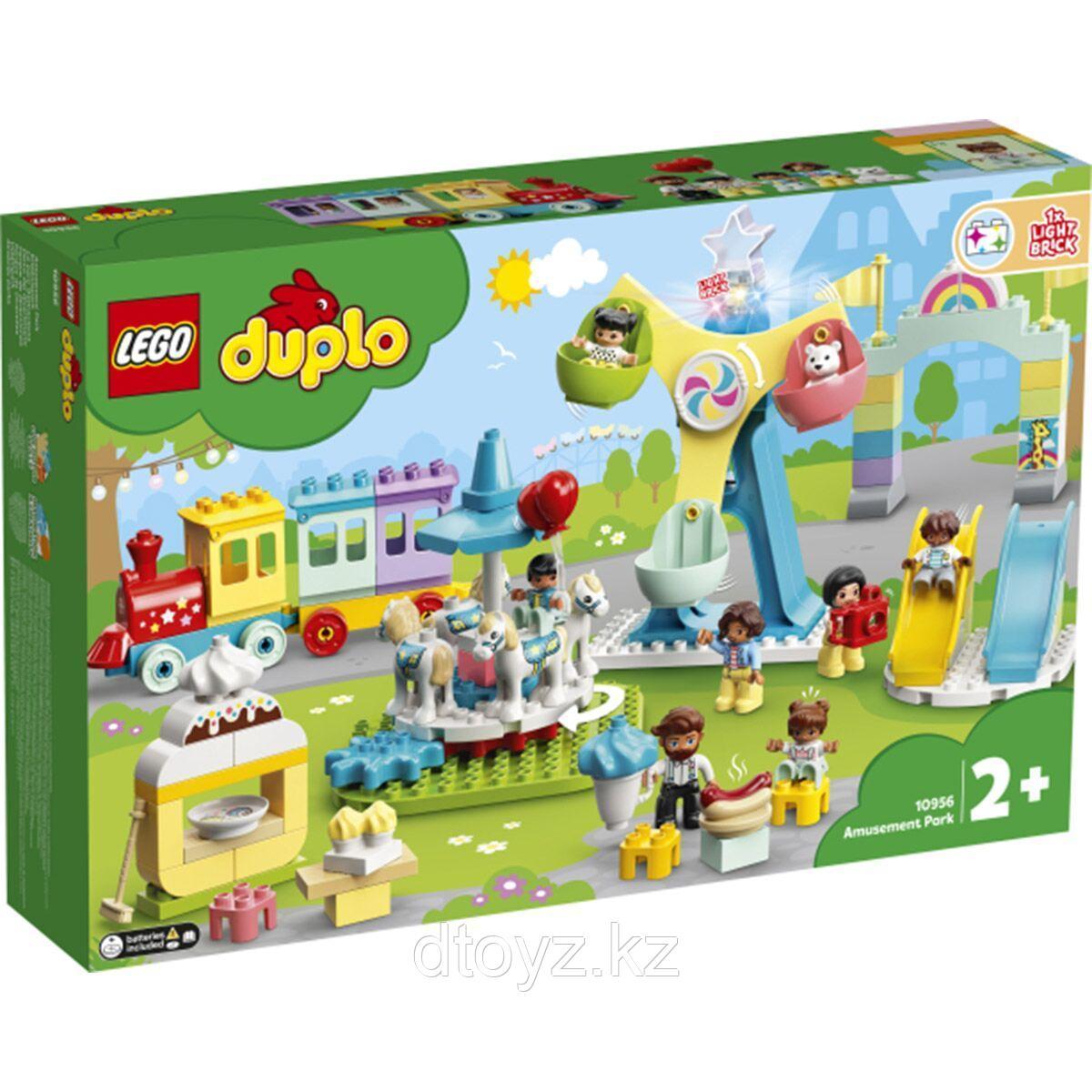 Lego Duplo Town Парк развлечений 10956