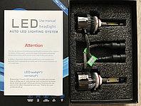 Лампа HB3 8-48V LED 6000K 2 шт