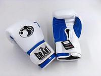 Боксерские перчатки Grant кожа (12-16 OZ)