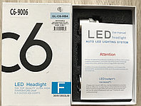 Лампа HB4 (9006) 12V LED 36W/3800LM 6000K 2 шт