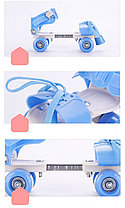 Съёмные детские роликовые коньки (размер 28-35), фото 3