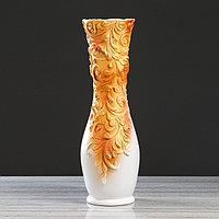 """Ваза напольная """"Ивона"""" белая, золотистый декор, 62 см, керамика"""