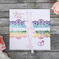 Свадебное приглашение с лентой «Кружева», с тиснением, дизайнерский картон, 13 х 13 см