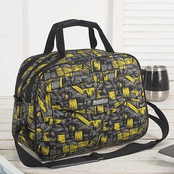 Сумка дорожная, отдел на молнии, наружный карман, длинный ремень, цвет чёрный/жёлтый