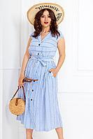 Женское летнее голубое большого размера платье Anastasia 420 52р.