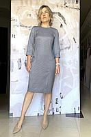 Женское летнее серое большого размера платье Noche mio 1.155 50р.