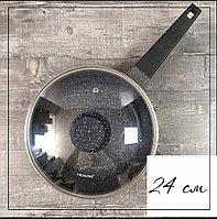 Сковородки с каменным покрытием Vicalina 24см 26см 28см
