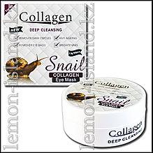 Патчи гидрогелевые с улиткой и коллагеном Collagen Deep Cleansing