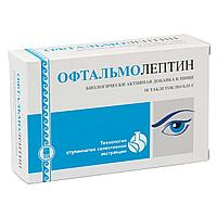 Офтальмолептин, таблетки, 50 шт