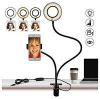 Яркий светильник для селфи с держателем для мобильного телефона