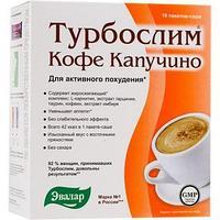 Турбослим кофе капучино 9,5 г №10 саше