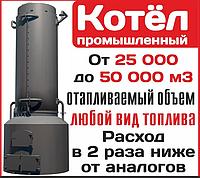 Котел отопления КСВр-1,90