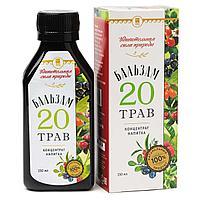 Концентрат напитка «Бальзам 20 трав», 150 мл