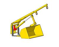 Изготовление навесного оборудования