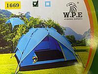 Туристическая палатка WPE-1669 (220*190*150 см) 4 местное