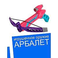 XWSport: Арбалет со стрелами розовый
