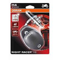 Лампа для мотоциклов OSRAM, 12 В, H4, 60/55 Вт, Night Racer, +110% света, 2 шт