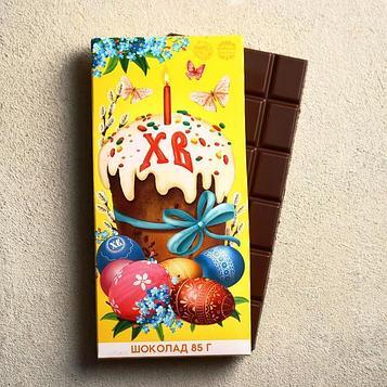 Шоколад молочный «ХВ», 85 гр.