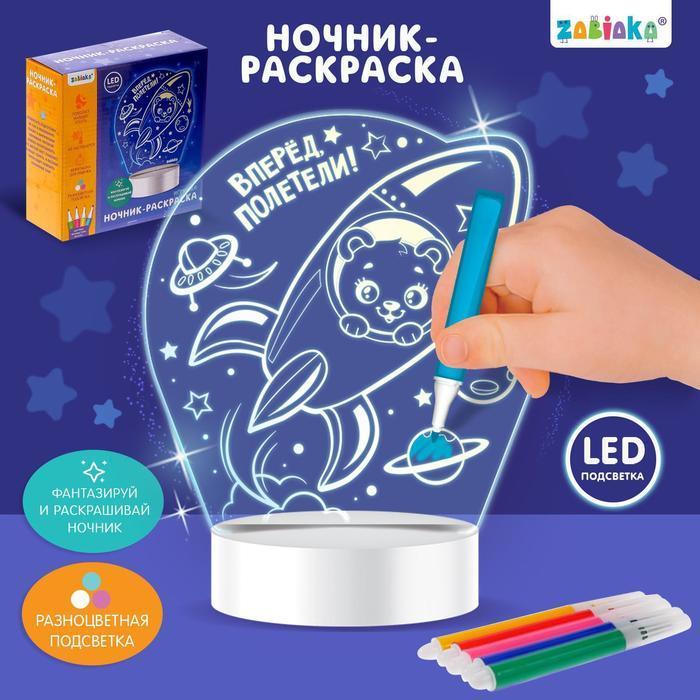 Ночник-игрушка «Космос», световые эффекты