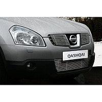 """Декоративный элемент воздухозаборника d10 (1 элемент из 9 трубочек) """"Nissan Qashqai"""" 2009 хром, NQSH"""