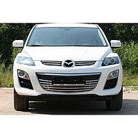 """Декоративный элемент воздухозаборника d16 """"Mazda CX-7"""" 2010-2016, хром, MACX.97.2159"""