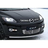 """Декоративный элемент воздухозаборника d16 """"Mazda CX-7"""" 2007-2010 хром, MACX.97.2200"""