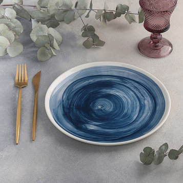 Тарелка плоская «Чусовая», d=24 см