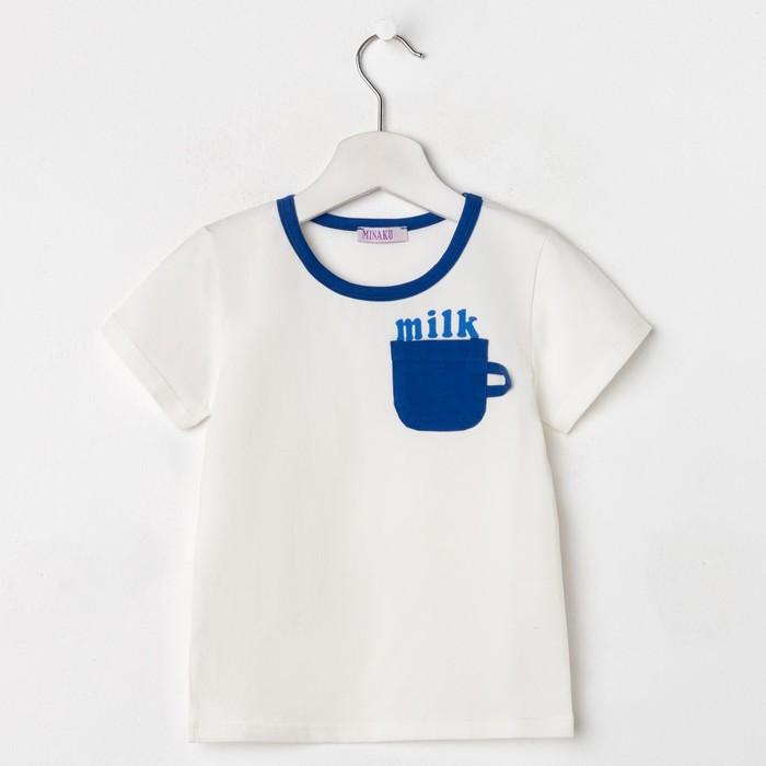 Футболка для мальчика Milk, цвет синий/белый, рост 116 см