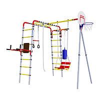 Детский спортивный комплекс уличный Fitness, 2880 × 2470 × 2320 мм, цепные качели