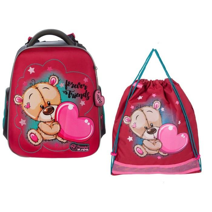 Рюкзак каркасный Hummingbird TK, 37 х 32 х 18, + мешок для обуви, для девочки, Forever frends, розовый
