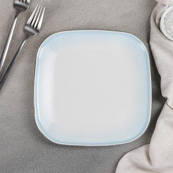 Блюдо для подачи «Туманность», 19,5×2,5 см, цвет голубой