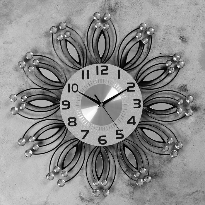 """Часы настенные, серия: Ажур, """"Кэлэраши"""" d=50 см, d=22 см, 1 АА, плавный ход"""
