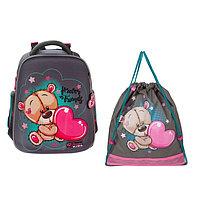 Рюкзак каркасный Hummingbird TK, 37 х 32 х 18, + мешок для обуви, для девочки, Forever frends, серый