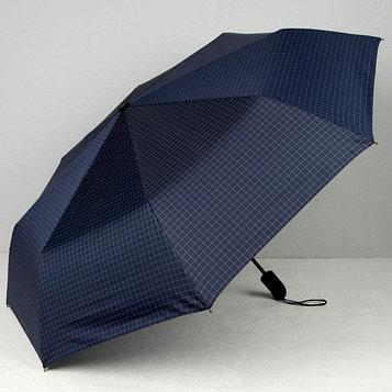 Зонт автоматический «Крупная клетка», 3 сложения, 8 спиц, R = 51, цвет тёмно-синий