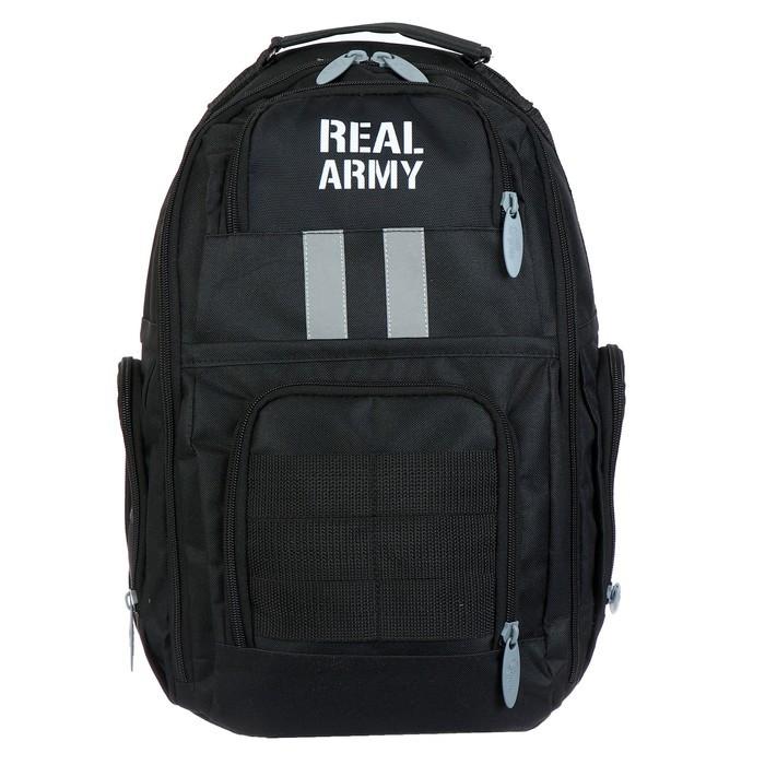 Рюкзак молодёжный Calligrata, 42 х 28 х 16 см, эргономичная спинка, «Чёрный REAL ARMY»
