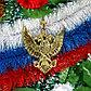 """Композиция тематическая """"Триколор"""", 100х55х10 см, фото 2"""