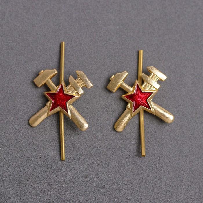 Эмблема «Топографическая служба», пара, металл, цвет золотой