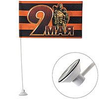Флаг 9 мая «Русский солдат», 145х250 мм, фон георгиевская лента, цветной на липучке,