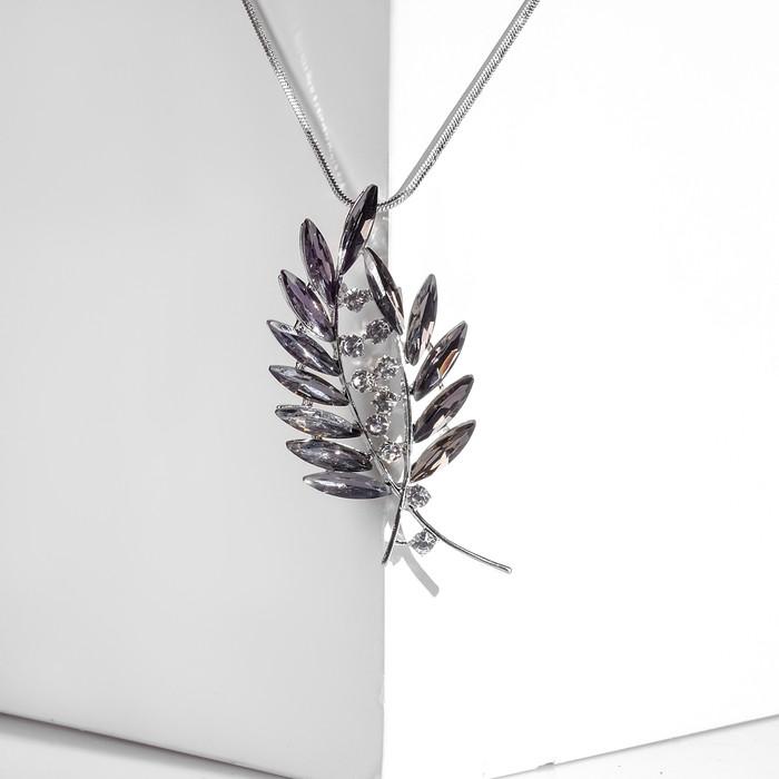 "Кулон ""Цветок"" лепестки, цвет бело-серый в серебре, L=92"