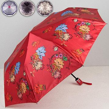 Зонт полуавтоматический «Абстракция», 3 сложения, 9 спиц, R = 50 см, цвет МИКС
