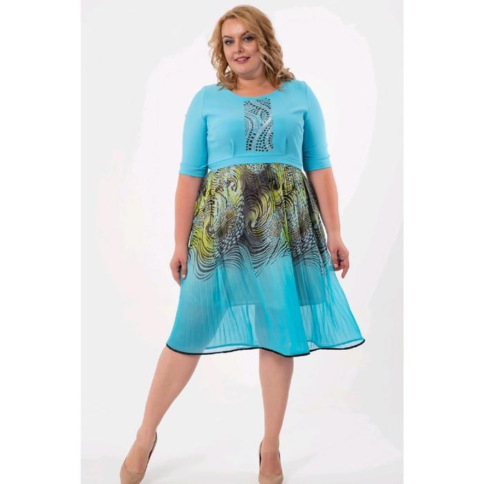 Платье женское, размер 56, цвет голубой