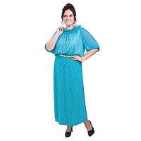 Платье женское, размер 46, цвет голубой, жёлтый