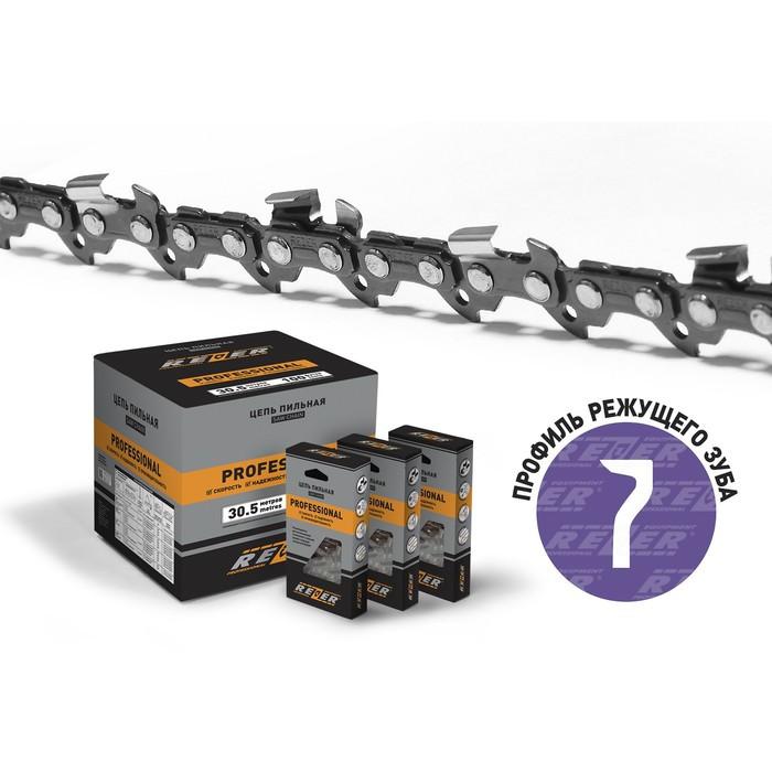 "Цепь для бензопилы Rezer VXL93PRO-45, 12"", паз 1.3 мм, шаг 3/8"", 45 звеньев"