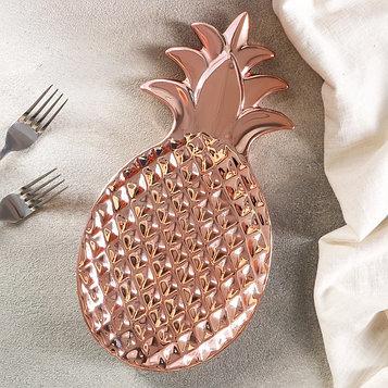 Блюдо сервировочное «Сияющий ананас», 30×15×2,5 см, цвет МИКС