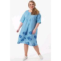 Платье женское, размер 54, цвет голубой