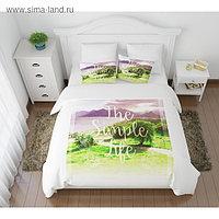 КПБ «Простая жизнь» евро, размер 220 × 240 см, 200 × 220 см, 50 × 70 см - 2 шт.