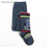 Колготки для мальчика, цвет джинсовый, рост 104-110 см