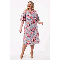 Платье женское, размер 62, цвет серый, голубой