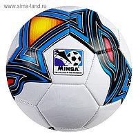 Мяч футбольный MINSA, размер 5, 32 панели, TPU, 3 подслоя, машинная сшивка 320 г