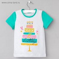 "Футболка Крошка Я ""Birthday"", рост 98-104 см, (р-р 30), белый"